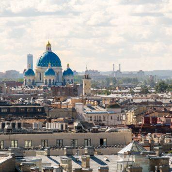 Premier pas à Saint Petersbourg
