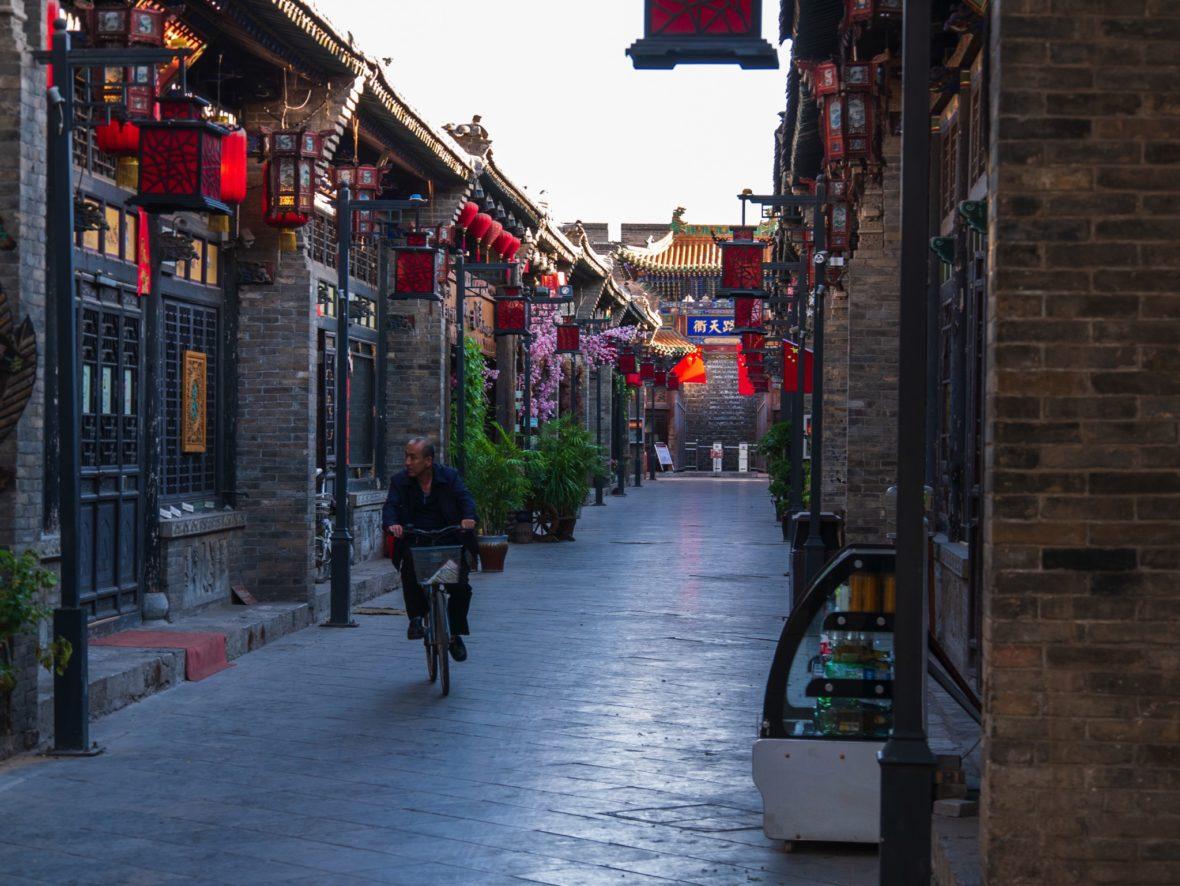 Pingyao, une ville historique au charme fou