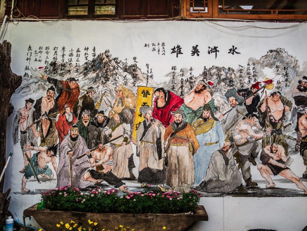 Fresque à Lijiang