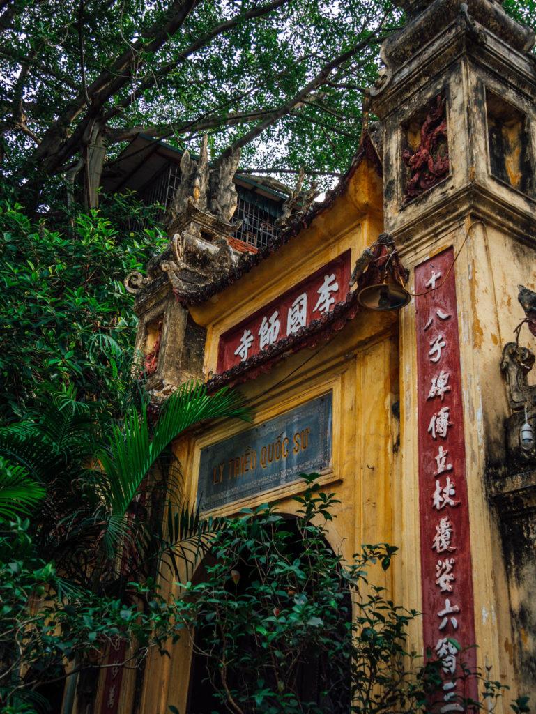 Un temple dans la vieille ville