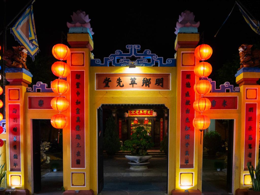 Un des temples de Hoi An