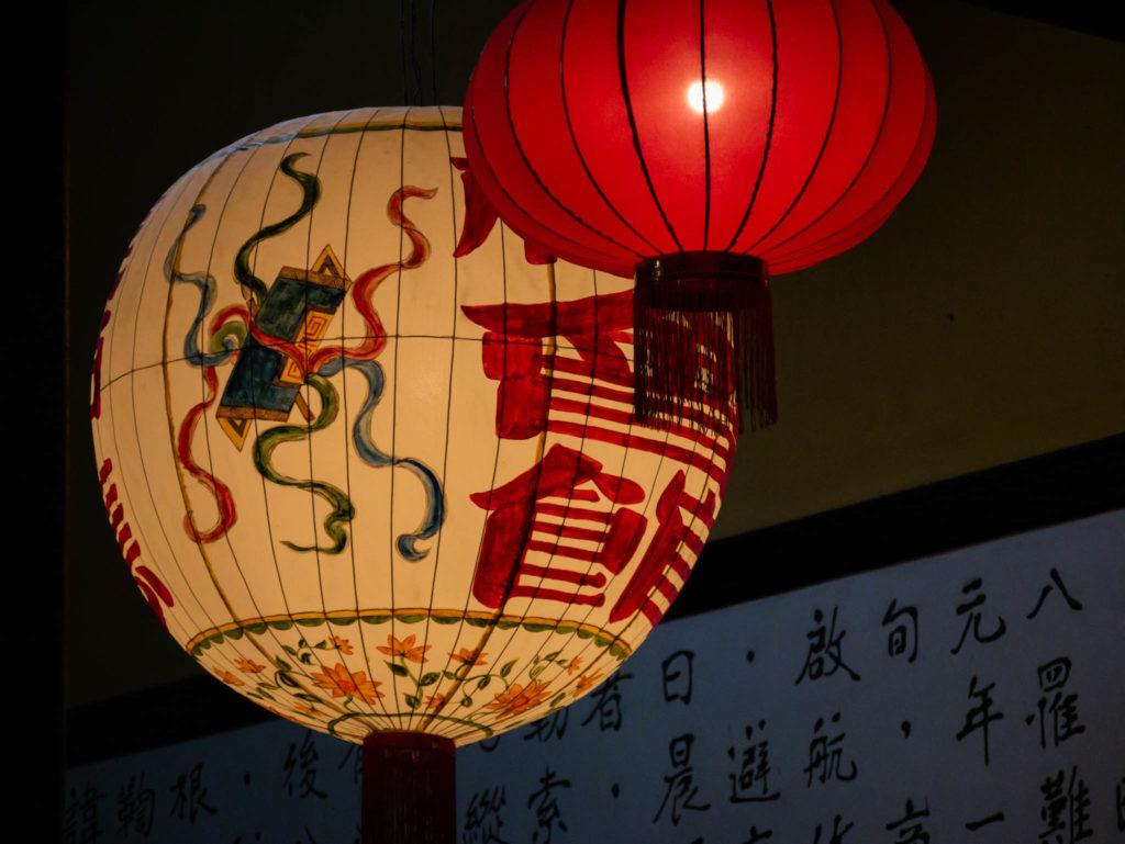 Lanternes lanternes...