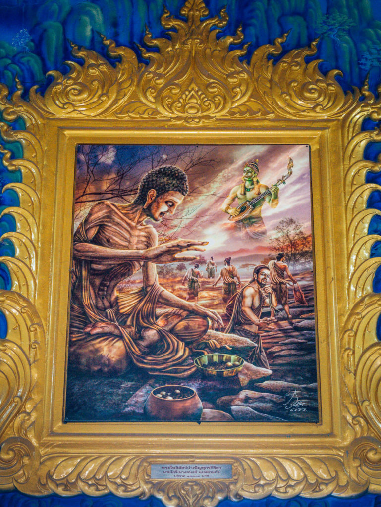 Un des tableaux dans le temple