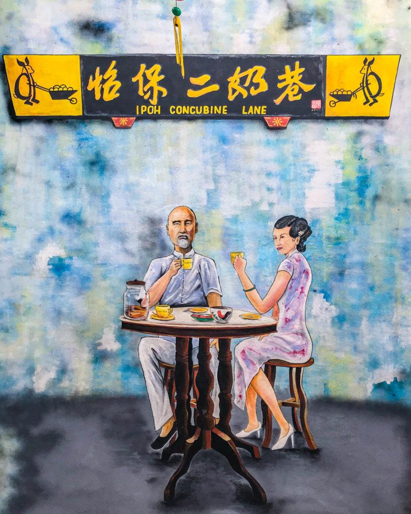 Une fresque dans Concubine lane