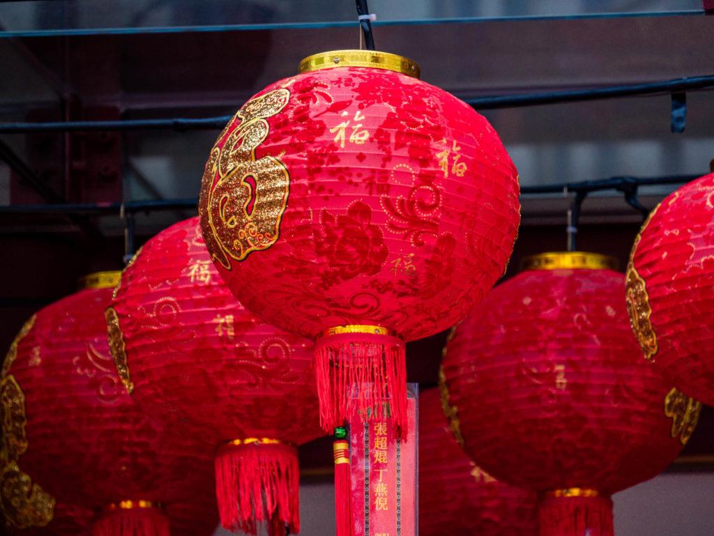 Les fameuses lanternes chinoises